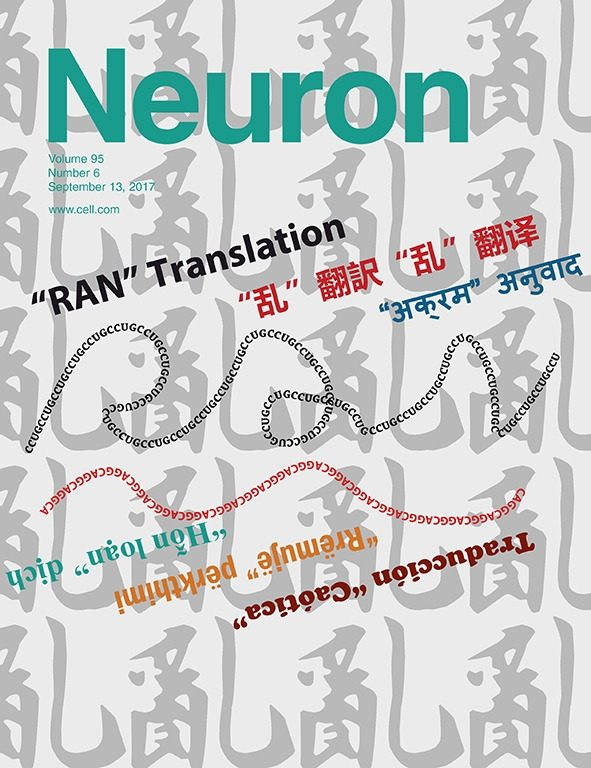 Neuron cover