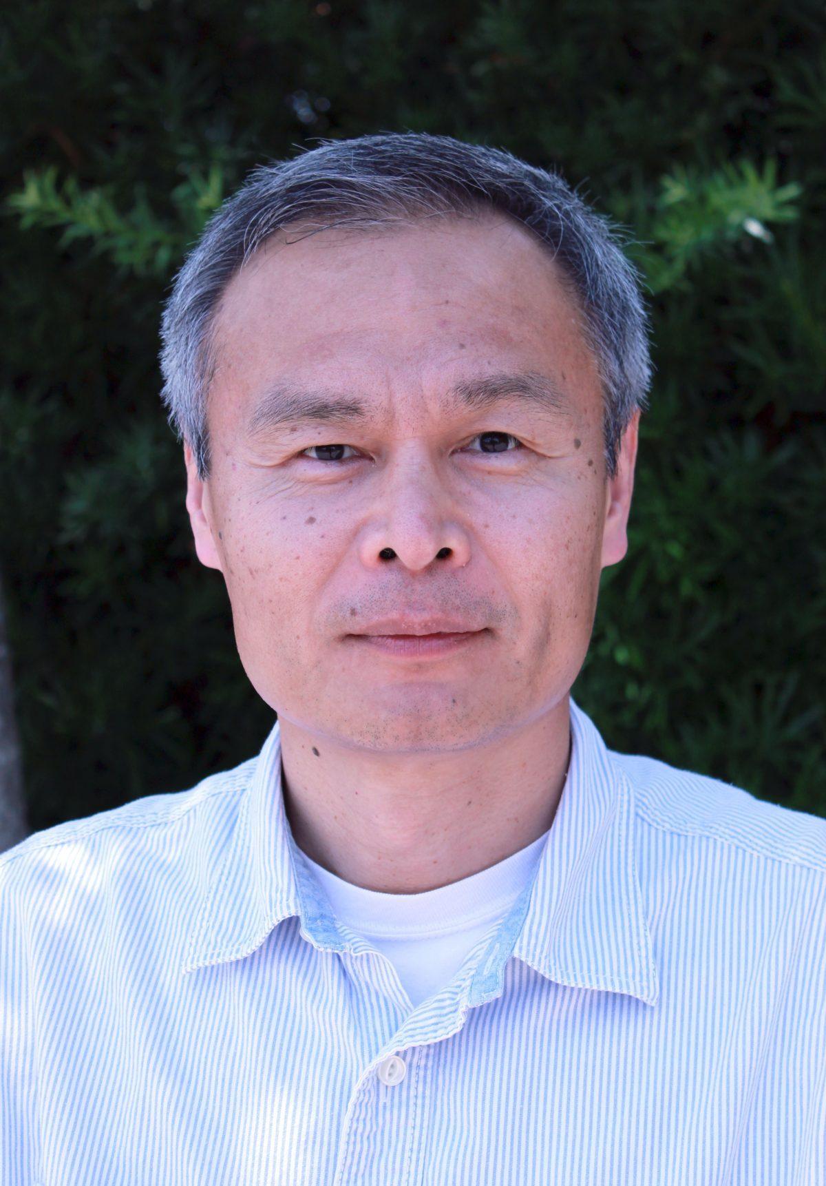 Tao Zu, MD